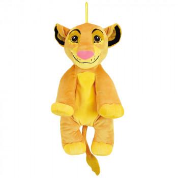 range-pyjama-roi-lion